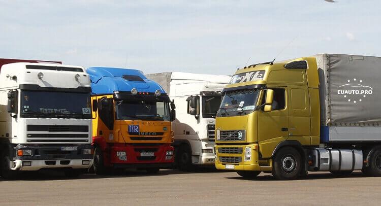Растаможка грузовых авто в Украине - EURO AUTO PRO